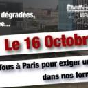 Budget de l'enseignement supérieur et de la recherche : l'AGEMP et la FAGE appellent les étudiants à manifester à Paris, vendredi 16 Octobre !